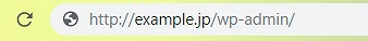WordPress管理URL