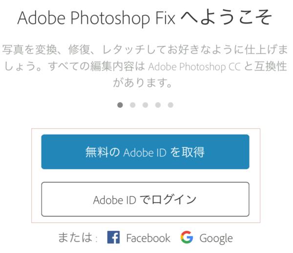 Photoshop Fix