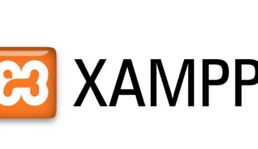 XAMPPでローカルWordPress環境を作る
