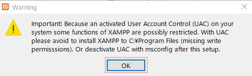 XAMPP インストール
