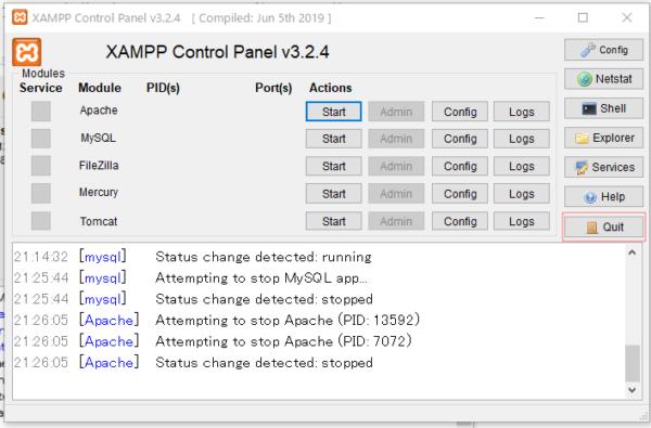 XAMPP コントロールパネル