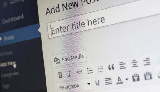 WordPress 記事の装飾を簡単にするプラグイン